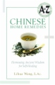 Chinese Home Remedies book cover